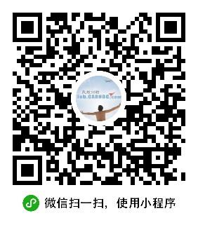 广州新科宇航科技有限公司(STAG)