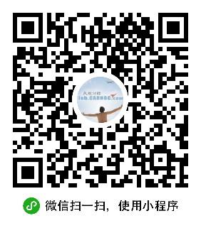 大新华飞机维修服务有限公司