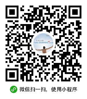 广州航新电子有限公司